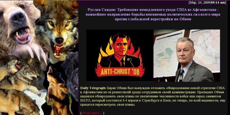 [Image: antichrist.jpg]