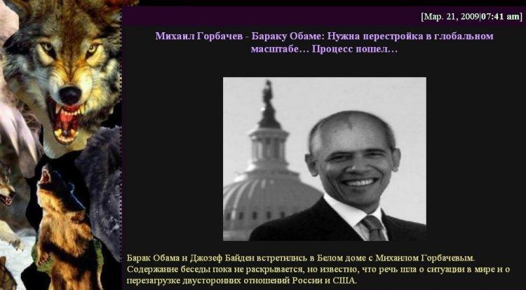 [Image: gorbachev.jpg]