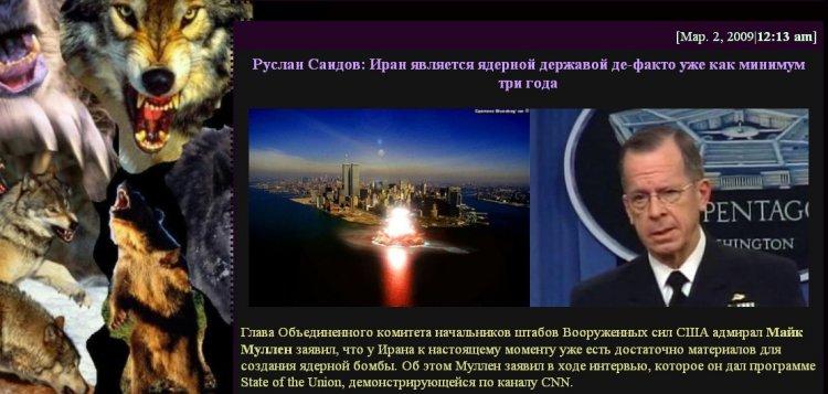 [Image: iran.jpg]