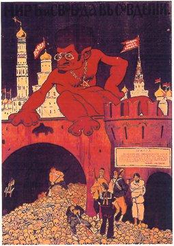 Фигура Троцкого стала живым воплощением анимуса белогвардейщины. В глазах реакции великий революционер воплощал две разрушительные силы современности-- евреев и большевиков.
